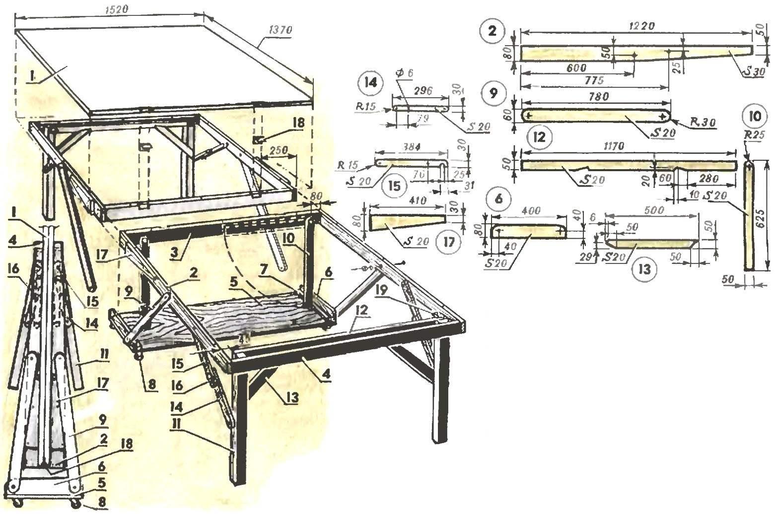 Чертежи и схемы для откидного столика