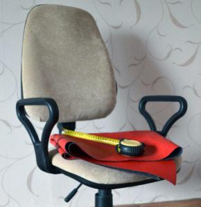 Как сделать компьютерное кресло своими руками: чертежи